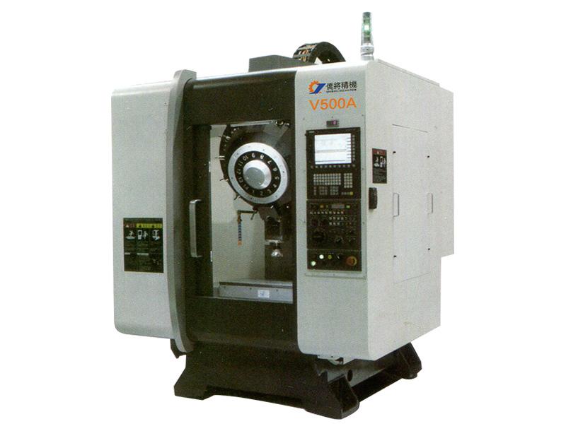 V500A立式钻铣中心机