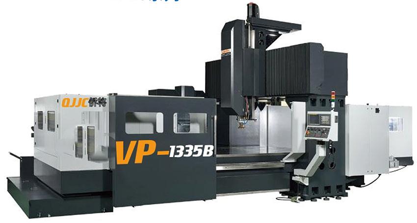 VP-1335B